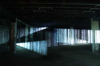 """""""Apparition,"""" one of Cobb's favorite pieces at SiTE:LAB."""