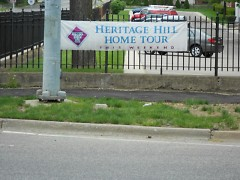 Heritage Hill Banner